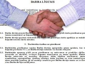 Трудоустройство иностранцев в Латвии