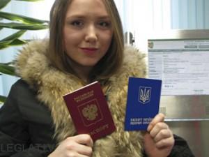 Пони Экспресс виза в Латвию
