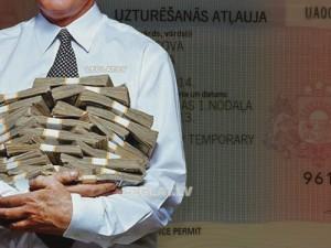 ВНЖ в Латвии изменения для инвесторов