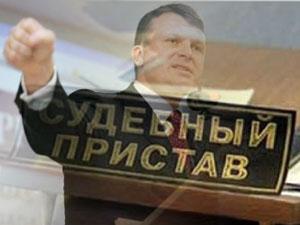 Шлесерс надеется на президента Латвии, что он не подпишет поправки по внж в Латвии