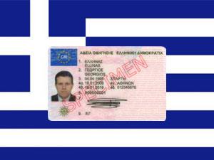 Россияне покупают недвижимость для ВНЖ в Греции