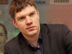 Вид на жительство в Латвии изменения на 2015