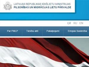 Оформление ВНЖ в Латвии через недвижимость сократилось