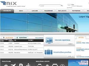 Регистр авиапассажиров в Латвии